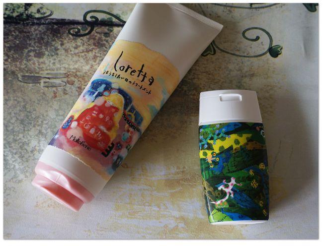 ロレッタのサマーアイテム「日焼け止めミルク」 : そらたび