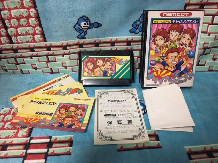 Child's Quest Famicom Japan NTSC-J Nintendo boxed set Namco