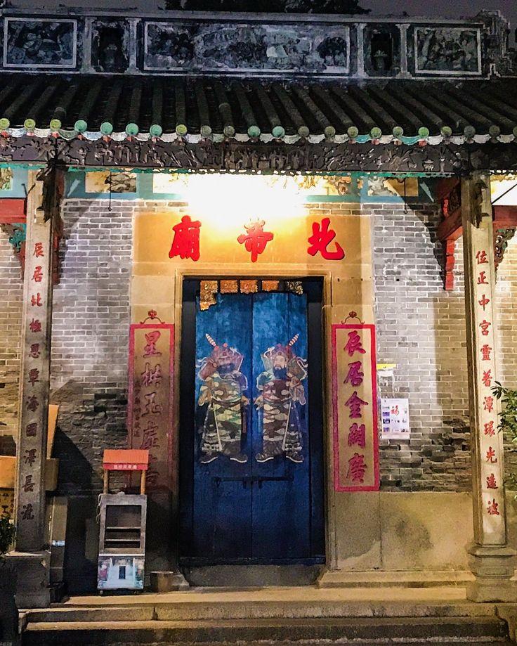 Pak Tai Temple, a small Buddhist temple in Taipa, Macau.