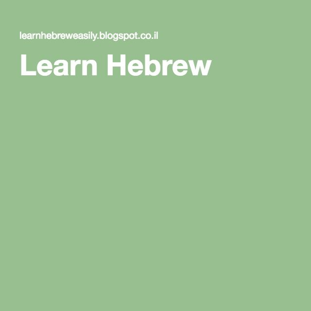 107 best Languages images on Pinterest Biblical hebrew, Idioms - what is the difference between presume and assume