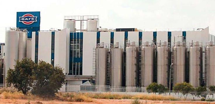 Η «ελληνική» ΦΑΓΕ ανοίγει νέο εργοστάσιο γιαουρτιού στο Λουξεμβούργο!