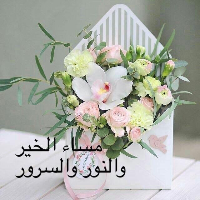 Pin By Madaa On صباح مساء Floral Floral Wreath Morning Quotes