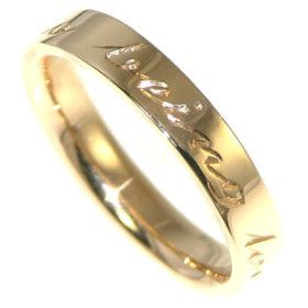 Getting A Plain Yellow Gold Band Engraved On The Outside Is Great Idea