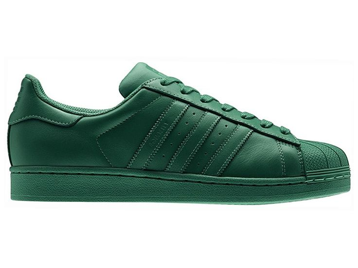 adidas superstar homme supercolor