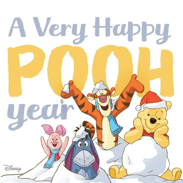 From Pooh to you.