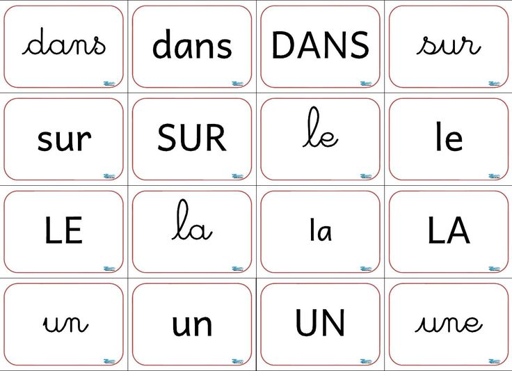 Mémo des mots outils - Zedra - Dans ma valise pédagogique...