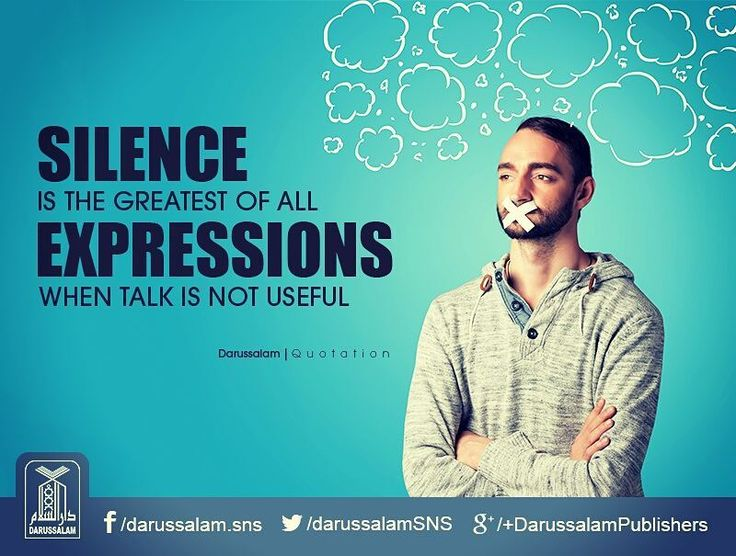 Silence #islam #muslim #Allah #Quran #ProphetMuhammadpbuh #instagram #photo #photooftheday #beautiful #photography #advicequotes #lord #god #love #man #men #woman #women #boy #girl #girls #boys #pictures #Facebook #twitter #guidance #wordpress #heart #blog #photogrid