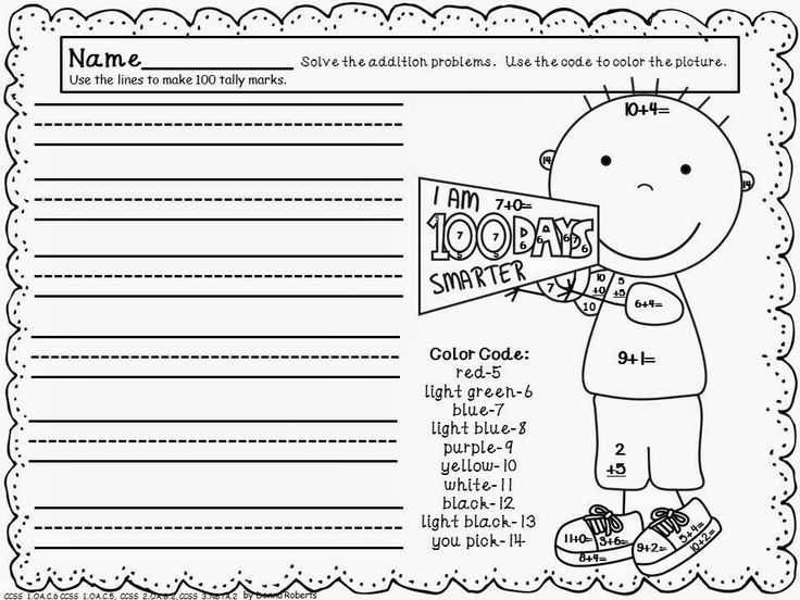 Delighted Hungry Alligator Free Printable Worksheet Paging Bigger ...