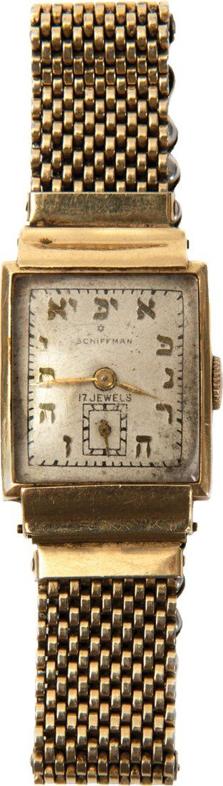 "Gold wristwatch (14k, 17 Jewels), manufactured by Schiffman, with Hebrew letters on dial. Dedicated by the manufacturer to Chaim Weizmann. Pittsburgh, Pennsylvania, [ca. 1950].  A dedication in honor of Chaim Weizmann is engraved on verso: ""President Chaim Weizmann, From Irving Schiffman, Pittsburgh, Pa., USA""."