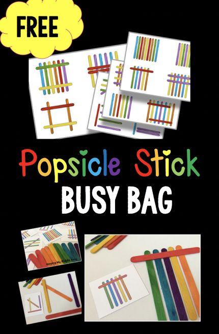 Popsicle Stick printable pattern cards FREE - perfect busy bag or classroom center activity.