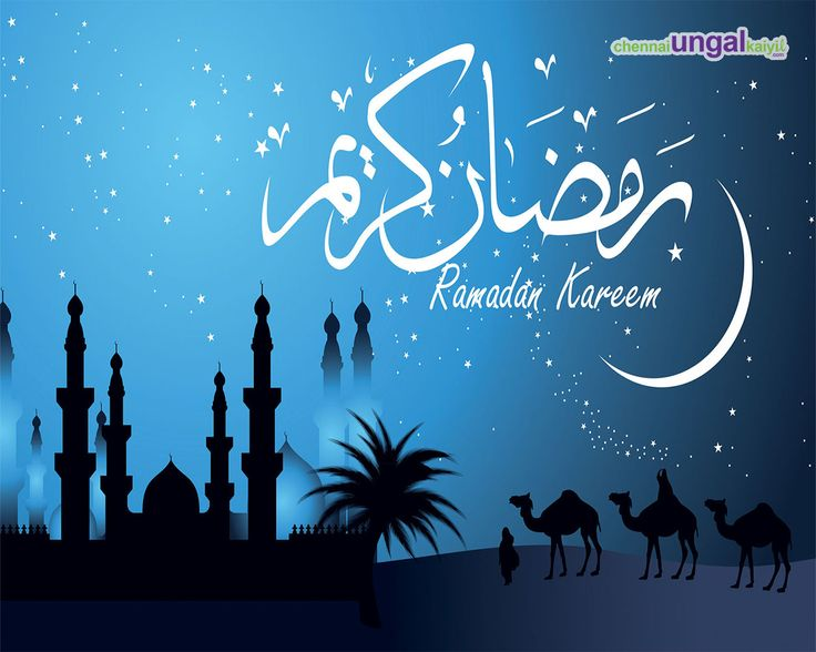 Heart Ramadan wishes to one and Islamic people! May all you prayer be answered on this day by lord Allah! #ChennaiUngalKaiyil.