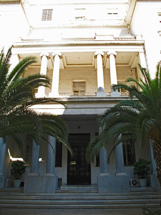Zalokosta Street, Athens