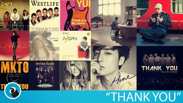 "Inilah Lagu Terbaik Dengan Judul ""Thank You"" Inilah Lagu Terbaik Dengan Judul ""Thank You"" Vote Yuuk.. #thankyou   #songs   #bestsong   Thank You Allah – ‪#‎MaherZain‬ Thank You – ‪#‎Charice‬ Thank You – ‪#‎RoyKim‬ Thank You My Teens – ‪#‎YUI‬ Thank You – ‪#‎Westlife‬ Thank You – ‪#‎JasonChen‬ #Arigatou – ‪#‎Flow‬ Thank You – ‪#‎CelineDion‬ Thank You – ‪#‎MKTO‬ Terima Kasih Cinta – ‪#‎Afgan‬ Terima Kasih – ‪#‎Jamrud‬ Thank You – ‪#‎2PM‬ ‪#‎Gomapseumnida‬ – ‪#‎HUN‬"