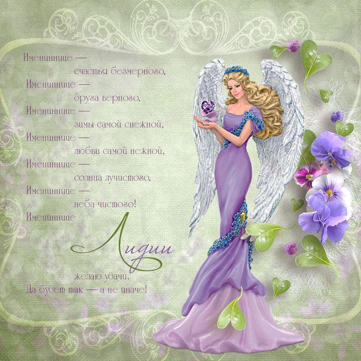 Добавить свои, открытки с днем рождения имя лида