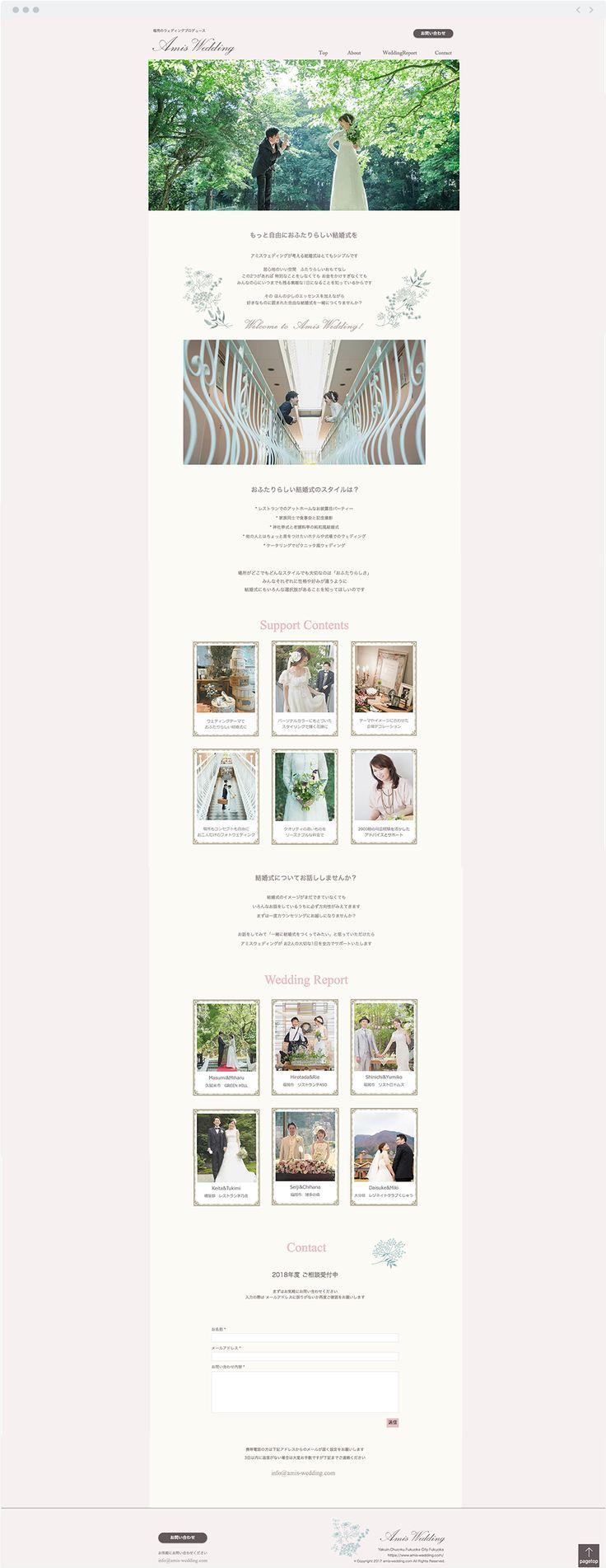 Amis Wedding | Wedding Planner