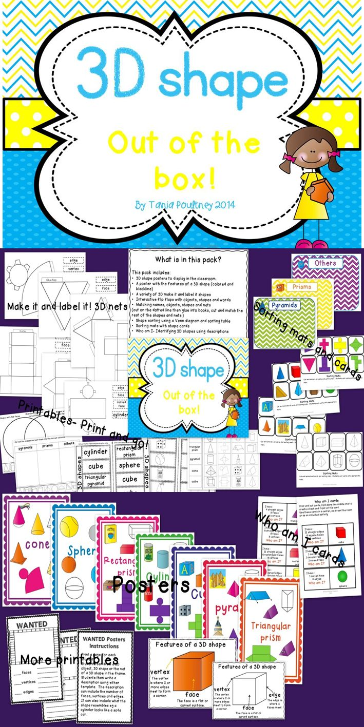Lined Quarter Inch Template V in addition Colormezebraicon together with Tags St Grade Math Worksheets Maths Saxon Kids Study Printable Math Meeting Kindergarten Daily Maths Meeting Resources Math Meeting Second Grade X together with Calculator Match besides Cap X. on 1st grade geometry worksheets