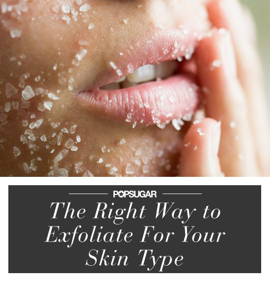 This Is How You Should Be Exfoliating Your Skin