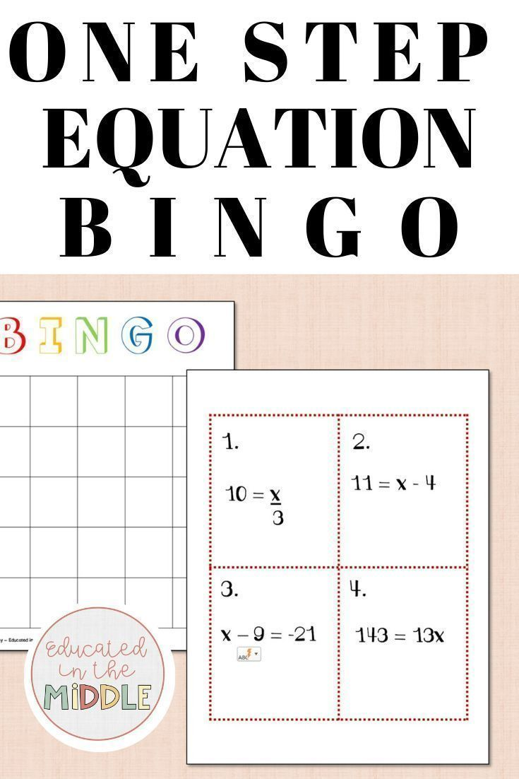 One Step Equation Activity Bingo One Step Equations Equations Fun Worksheets