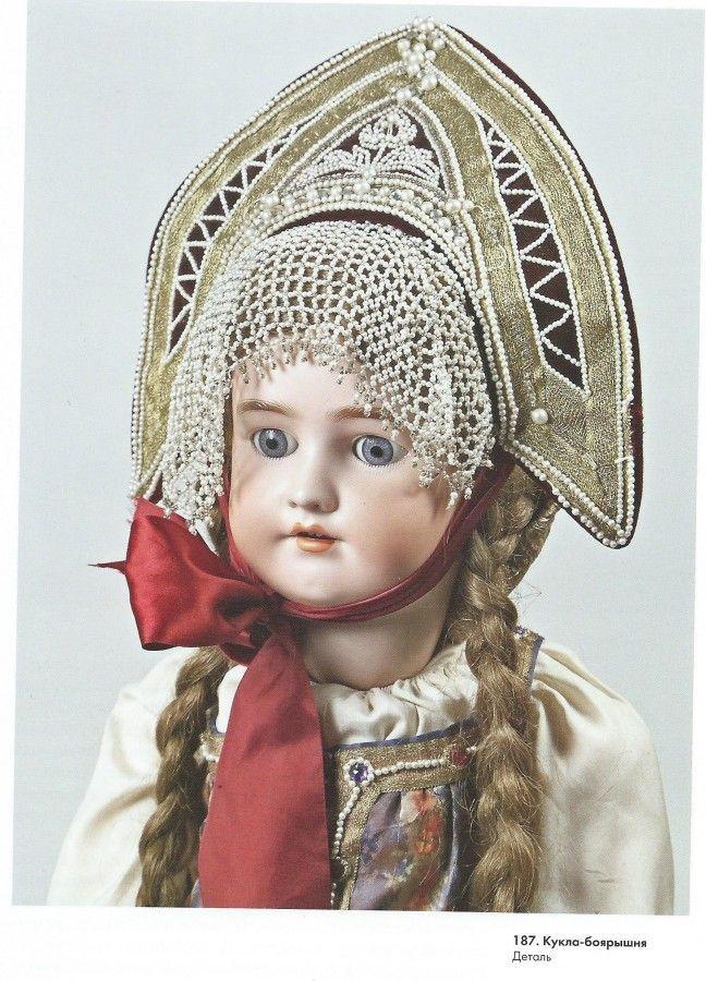 куклы шраер и фингергут: 456 изображений найдено в Яндекс.Картинках