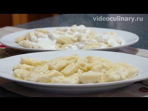 Рецепт - Ленивые вареники с творогом от http://videoculinary.ru  Эмма