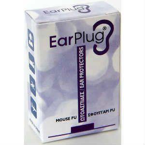 Vitorgan EarPlug Ωτοασπίδες Με Αφρό 1ζευγος | Pharmacy4u.gr