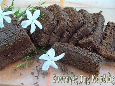 Chocolate cake with nutella - Κέικ σοκολάτας με μερέντα