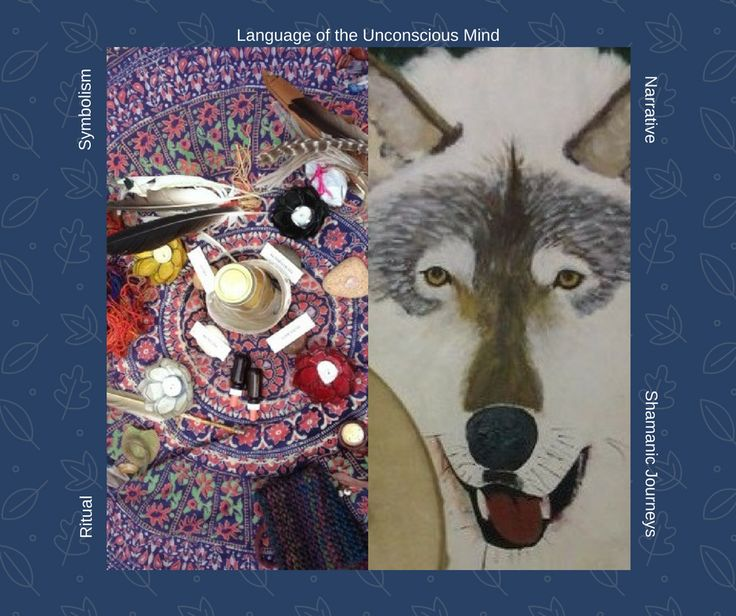 Shamanic journeys use the language of the unconscious mind - ritual, narrative and symbolism -makingthem a powerful tool for transforming your life.
