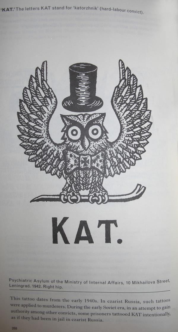 Russian Prison Tattoo - KAT