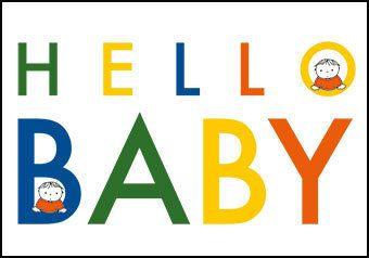 Ansichtkaart Hello Baby.Ontwerp: Dick Bruna