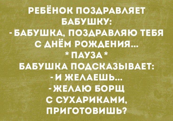 """БОРЩ С СУХАРИКАМИ http://pyhtaru.blogspot.com/2017/04/blog-post_61.html   Читайте еще: ============================= ГРУСТНАЯ ИСТОРИЯ http://pyhtaru.blogspot.ru/2017/04/blog-post_31.html =============================  #самое_забавное_и_смешное, #это_интересно, #это_смешно, #юмор, #ребенок, #бабушка, #день_рождения, #борщ  Хотите подписаться на нашу газете?   Сделать это очень просто! Добавьте свой e-mail и нажмите кнопку """"ПОДПИСАТЬСЯ""""   Далее, найдите в почте письмо и перейдите по ссылке…"""