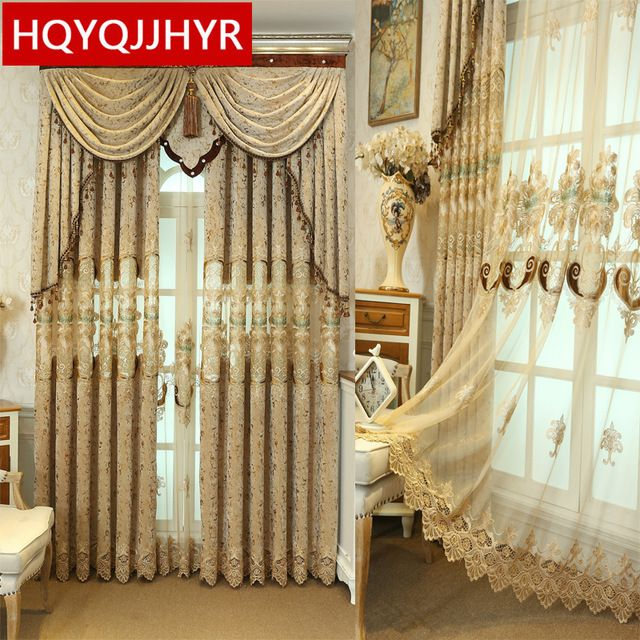 Brown European Luxury High Quality Embroidered Curtains For Living Room  Classic Royal Custom Curtain For Bedroom