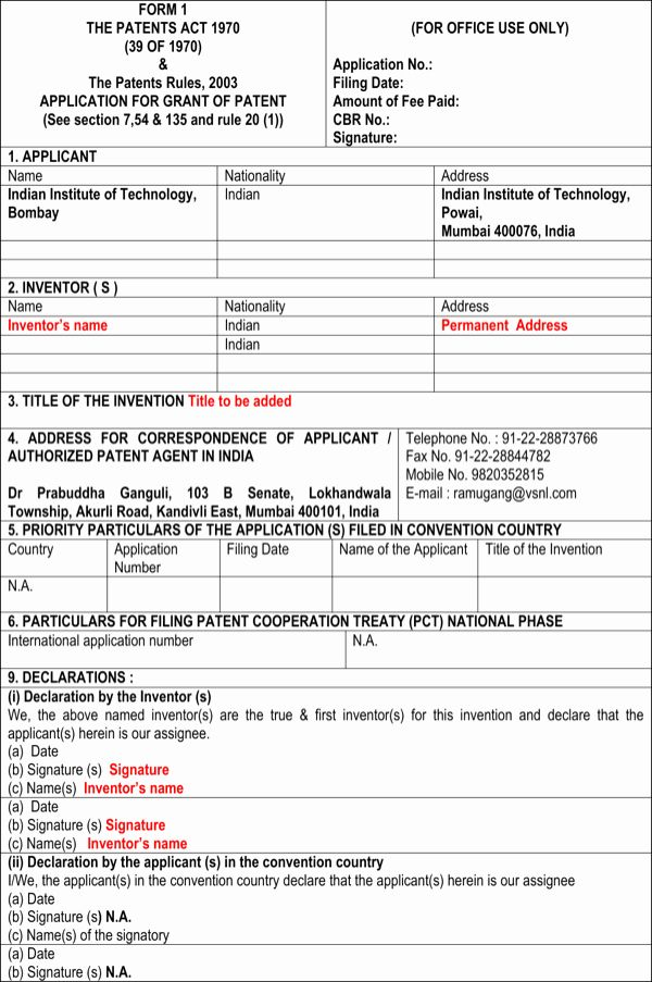 Provisional Patent Application Form Lovely Download Indian Patent Application Form Word Docu Provisional Patent Application Application Form Patent Application