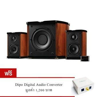 แนะนำ สินค้า Swans M50W 2.1 Free Dipo Digital Audio Converter ⛅ ส่งทั่วไทย Swans M50W 2.1 Free Dipo Digital Audio Converter รีบซื้อเลย | codeSwans M50W 2.1 Free Dipo Digital Audio Converter  ข้อมูล : http://thshop.777gamesfree.com/Otk8H    คุณกำลังต้องการ Swans M50W 2.1 Free Dipo Digital Audio Converter เพื่อช่วยแก้ไขปัญหา อยูใช่หรือไม่ ถ้าใช่คุณมาถูกที่แล้ว เรามีการแนะนำสินค้า พร้อมแนะแหล่งซื้อ Swans M50W 2.1 Free Dipo Digital Audio Converter ราคาถูกให้กับคุณ    หมวดหมู่ Swans M50W 2.1 Free…
