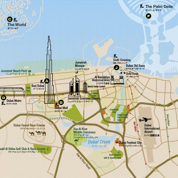 dubai map now