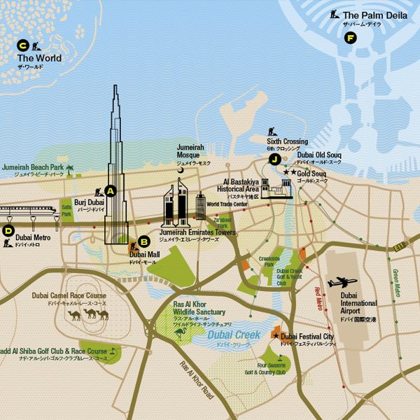 Dubai map now map it pinterest united arab for Map of dubai hotels