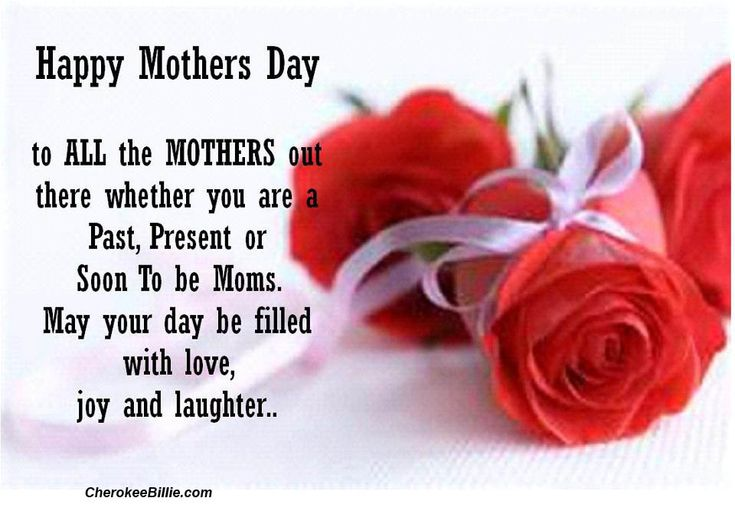 Happy Mother's Day, May 10,2015