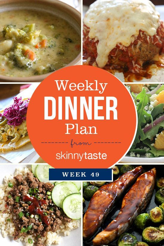 Skinnytaste Dinner Plan (Week 49). I can't believe there are less than 50 days until Christmas, this year is flying by! That also means that Thanksgiving is just a few weeks away. Remember, even small