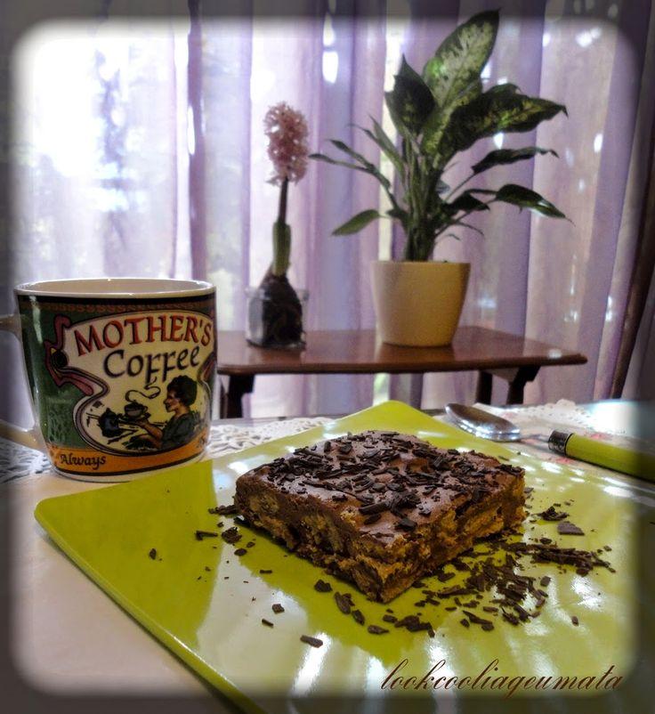 Lookcool...λεια γεύματα! : Μωσαϊκό με γάλα καρύδας, χωρίς ζάχαρη και μαργαρίνη