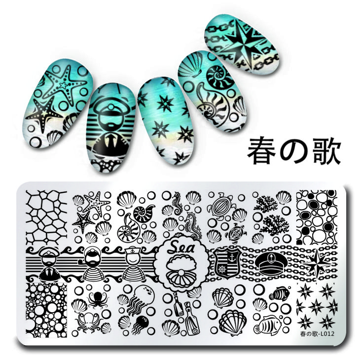 12*6 см Ногтей Штамп Шаблон Sea Shell Морская Звезда Дизайн Плиты Изображения Harunouta L012