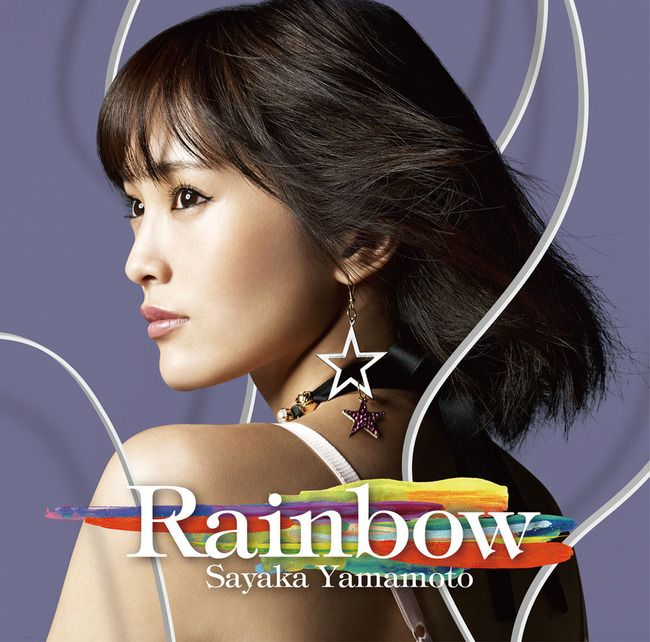 Album山本彩 1stソロアルバム Rainbow[MP3] [AAC]   山本彩 1stソロアルバム Rainbow[MP3] [AAC] 01 - レインボーローズ 02 - 雪恋 03 - ヒトコト 04 - 彼女になりたい 05 - 愛のバトン 06 - BAD DAYS 07 - 月影 08 - スマイル 09 - 心の盾 10 - ひといきつきながら 11 - 疑問符 12 - 幸せの欠片 13 - メロディ ALFAFILESayaka.Yamamoto.Rainbow.Album.rar ALFAFILE Note : AKB48MA.com Please Update Bookmark our Pemanent Site of AKB劇場 ! Thanks. HOW TO APPRECIATE ? ほんの少し笑顔 ! If You Like Then Share Us on Facebook Google Plus Twitter ! Recomended for High Speed Download Buy a Premium Through Our…