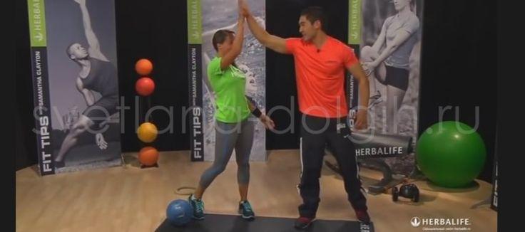 10-минутная тренировка для похудения с партнером от Саманты Клейтон