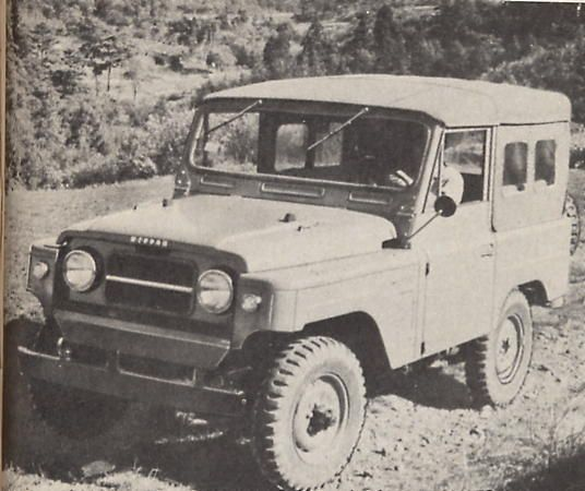 The Nissan Patrol,1960's model. Roy Rogers became the spokesman for the Patrol in the early 60's.