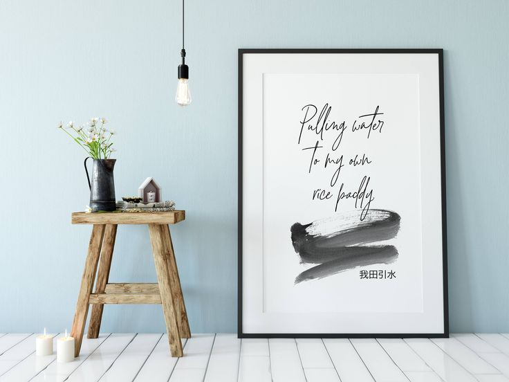 Excited to share the latest addition to our #etsy shop: Printable, Home Decor, Wall Decor, Kanji, Phrase, Japanese, Japan, Print, Wall Art, Prints, Poster, Quote, Art http://etsy.me/2Ev4uZp #art #printmaking #printable #homedecor #walldecor #kanji #phrase #japanese