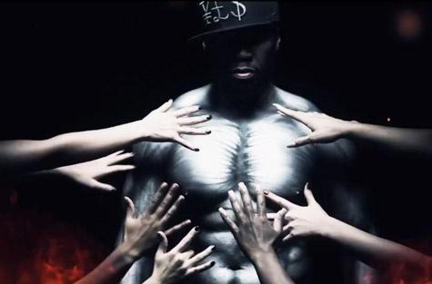 Video 50 Cent feat Too Short - First Date  http://www.bloggie.drgss.com/videoclip-50-cent-feat-too-hort-first-date