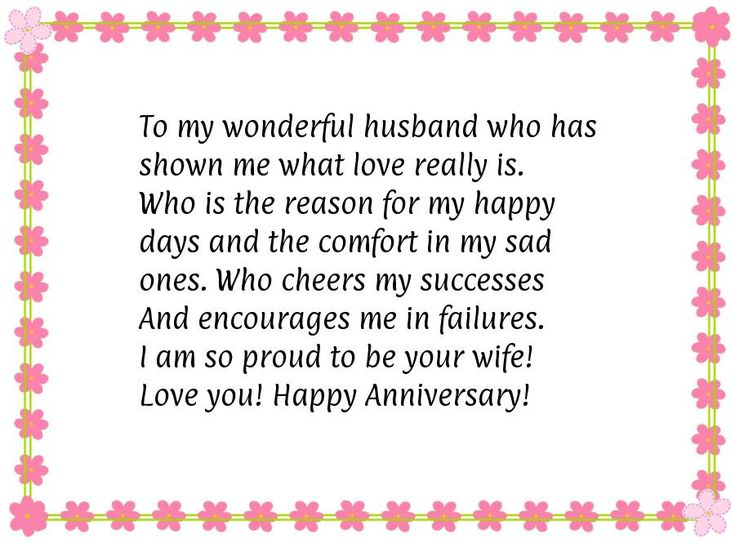 Happy Anniversary Quotes Anniversary Quotes For Husband