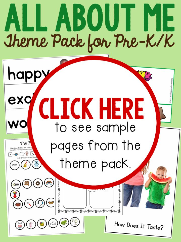 This All About Me theme pack for preschool and kindergarten has everything you need for literacy-based, hands-on learning at home or in the classroom!