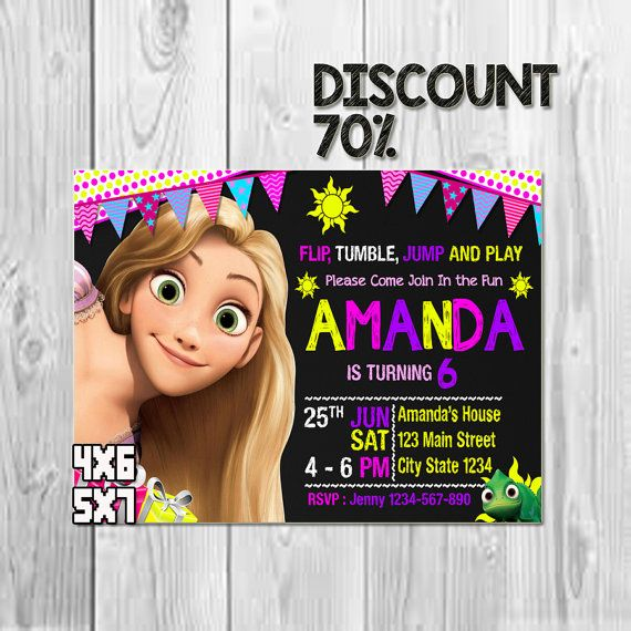 Invitación del cumpleaños de Rapunzel enredado. por ARSPINK en Etsy