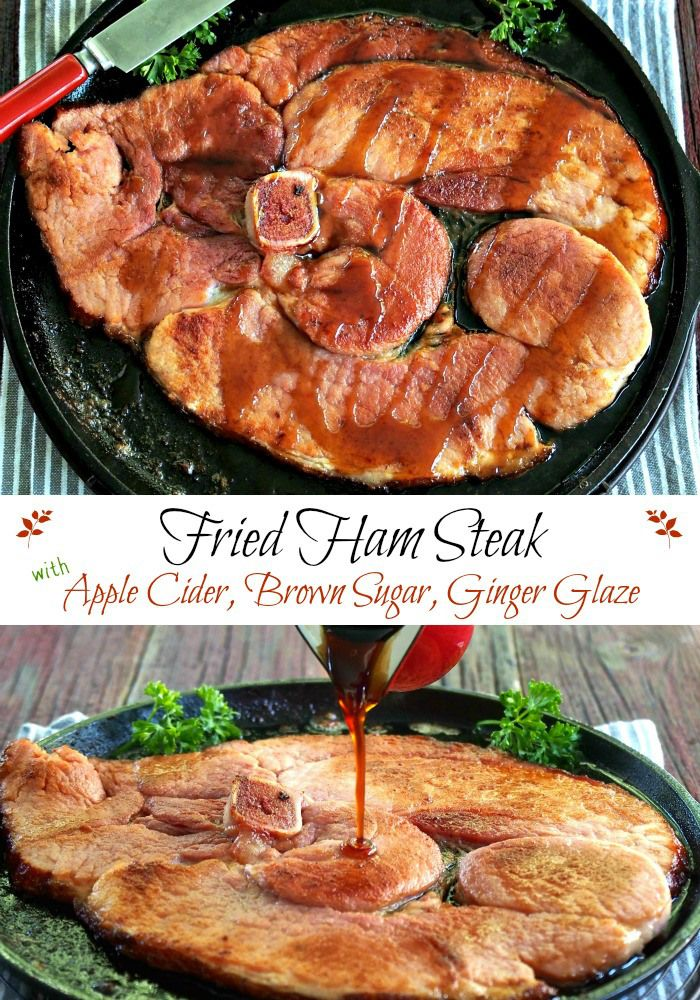 Fried Ham Steak with Apple Cider, Brown Sugar, Ginger Glaze - a simple, flavorful, 15-minute, one-skillet meal. Use glaze with any pork, ham or poultry. Simply Sated
