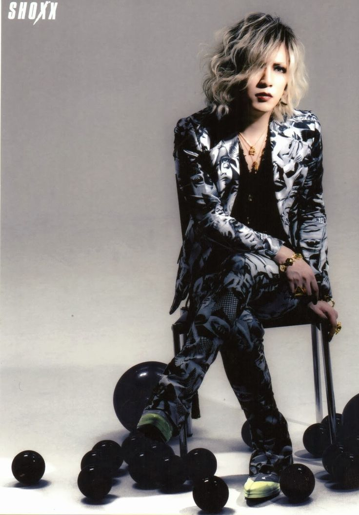 THE GAZETTE Reita