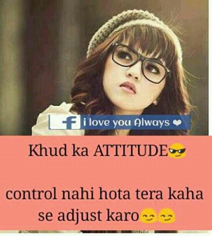 Exactly .... Mere pass mera attitude bht rakha wa hai ;)